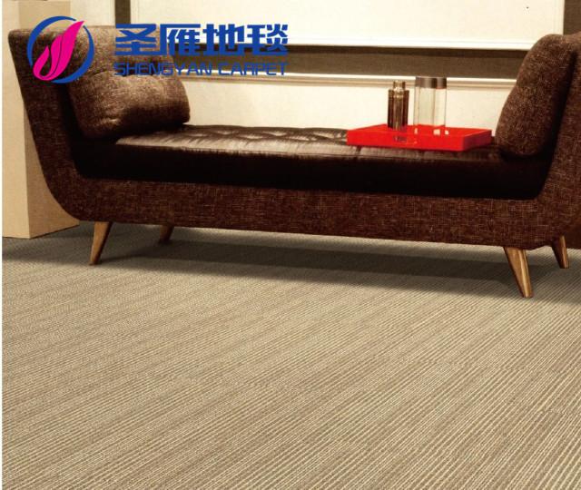 轻松的周末,使劲踩踩办公室地毯吧!