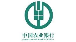无锡农业银行